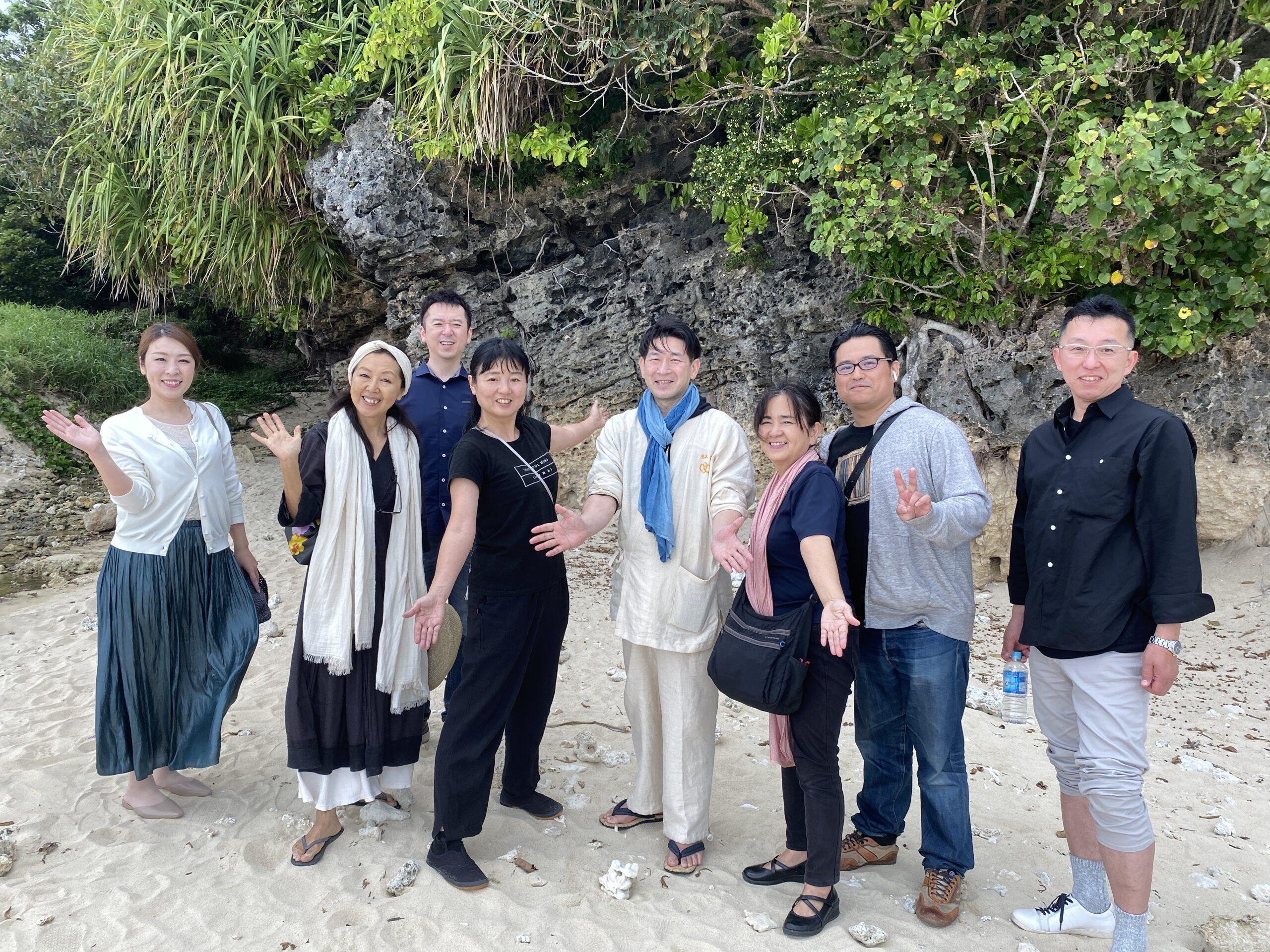 <観光編>沖縄レノンリー出版イベントレポ
