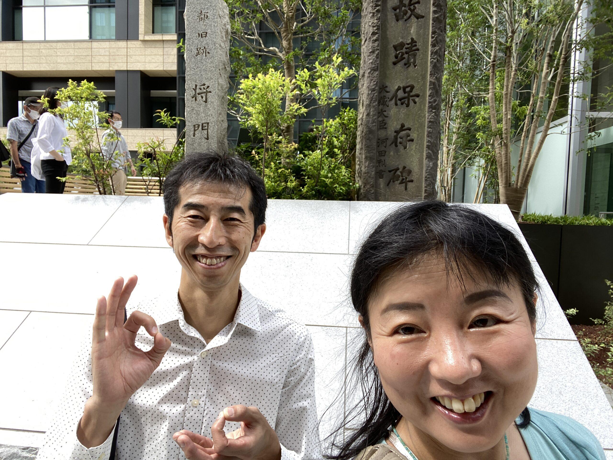 統合の時代の東京3英雄ツアー